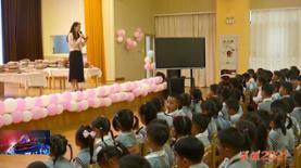 温暖2021 新城实验幼儿园:结对贵州 书香共享