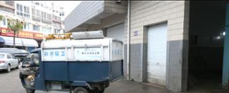 城管大看台 环卫处:推进生活垃圾收运密闭化 提升环境卫生管理水平